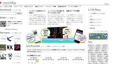 www.ltm.jp