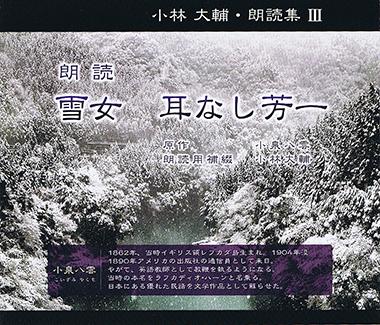 yukionna002.jpg