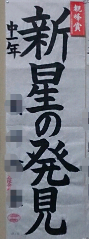 fc2_2014-08-03_17-08-36-430.png