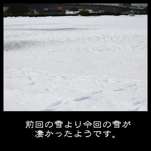 1_20140226172207b6a.jpg