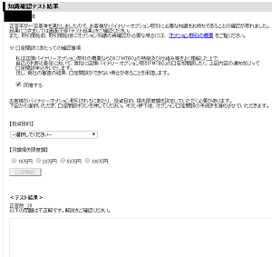 2014050205524221f.png