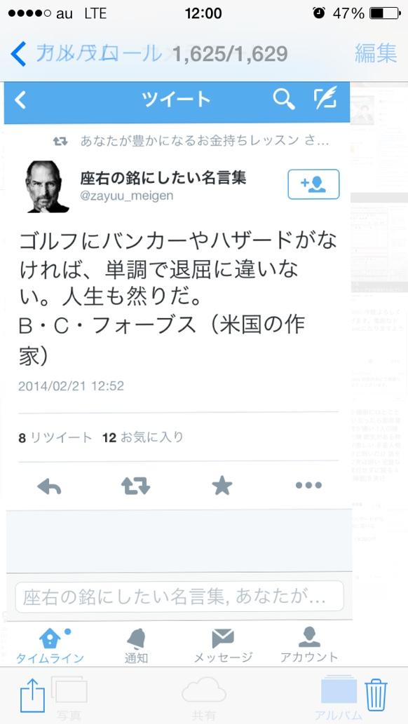 fc2blog_20140222120223856.jpg