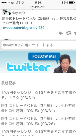fc2blog_20140401060145945.jpg