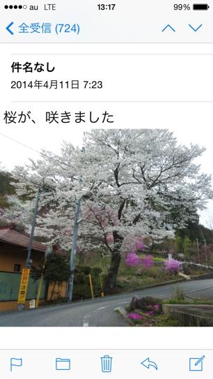 fc2blog_20140411131855720.jpg