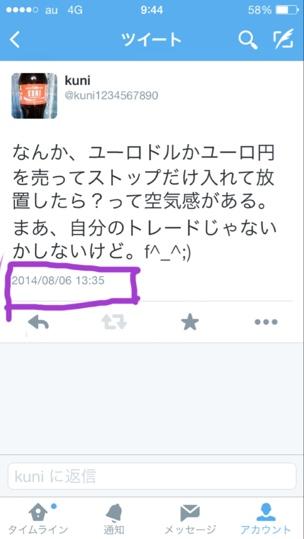 fc2blog_2014080710271707e.jpg
