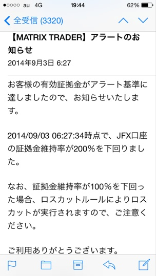 fc2blog_2014090319485050b.jpg