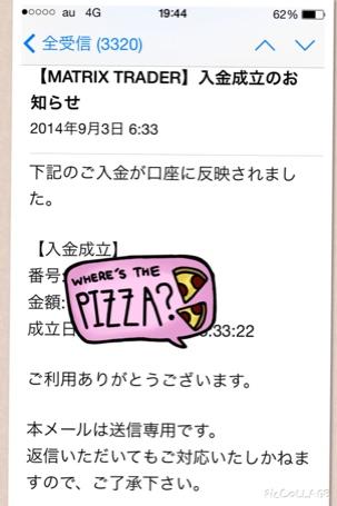 fc2blog_20140903195221aae.jpg