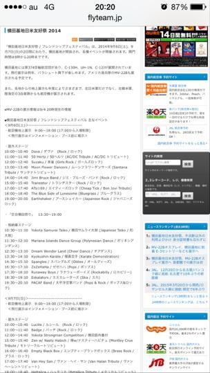 fc2blog_20140905202047ad0.jpg