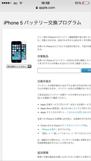 fc2blog_20140917200219e1c.jpg