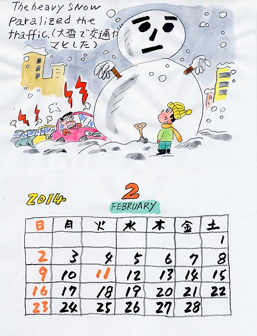 calendar_feb.jpg