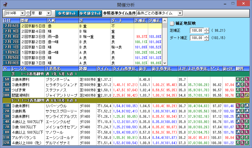 20140216040202423.png