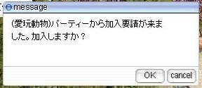 17_201409011433236b3.jpg