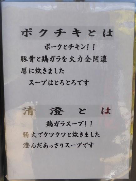 022_20140808000506eda.jpg