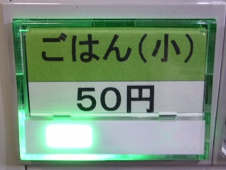 091_20140416000747ed4.jpg
