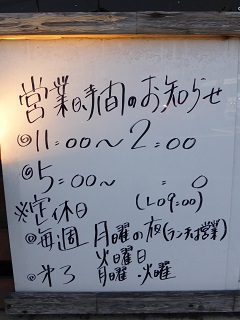 195_20140402085212c65.jpg