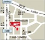 LEC長崎