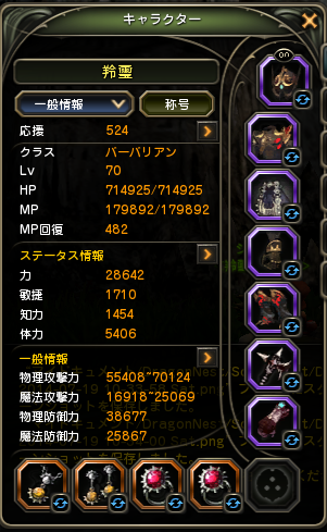 2014071911275803d.png