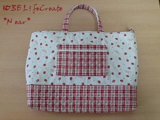 bag20140327a.jpg