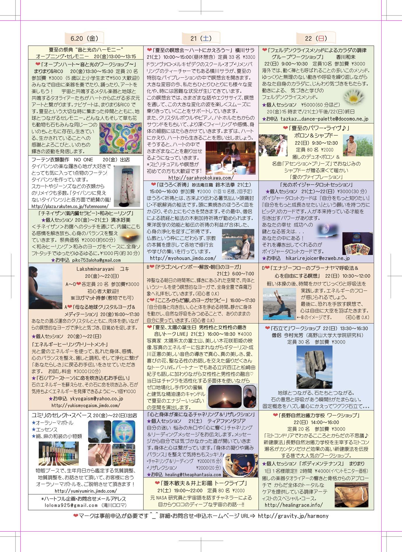 20140706131040f50.jpg