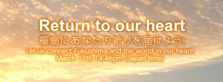 fukushima-1798833_734372686625564_861109941_n.jpg