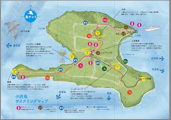 小浜島島内MAP