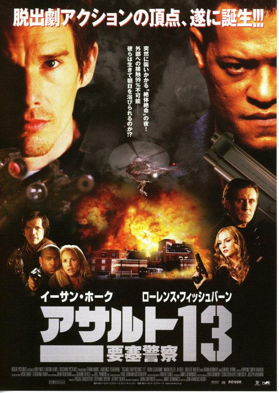 20060219-001.jpg
