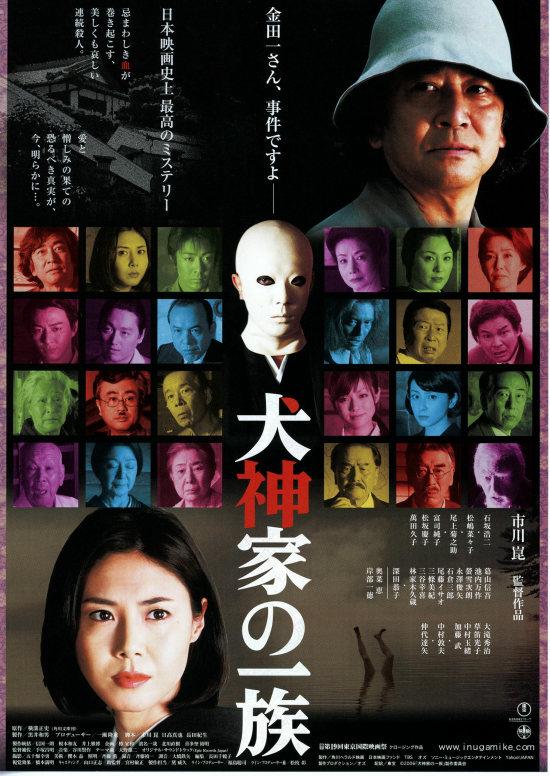 20061217-001.jpg