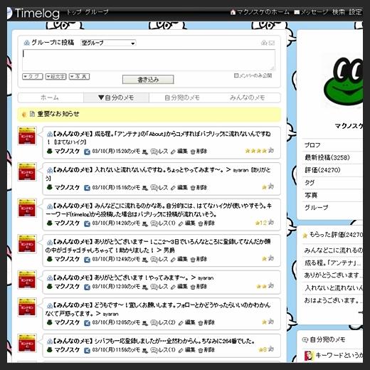 20140310-03.jpg