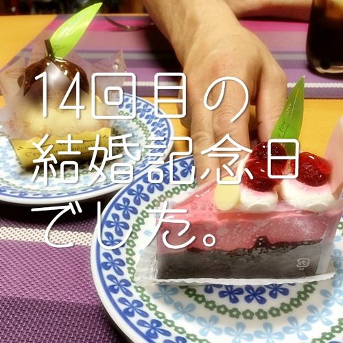 20140606-05.jpg