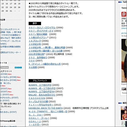 20140708-02.jpg