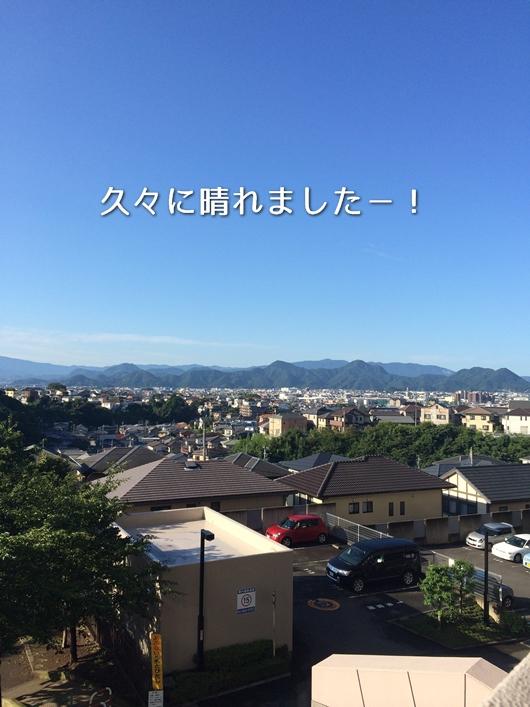 20140902-04.jpg