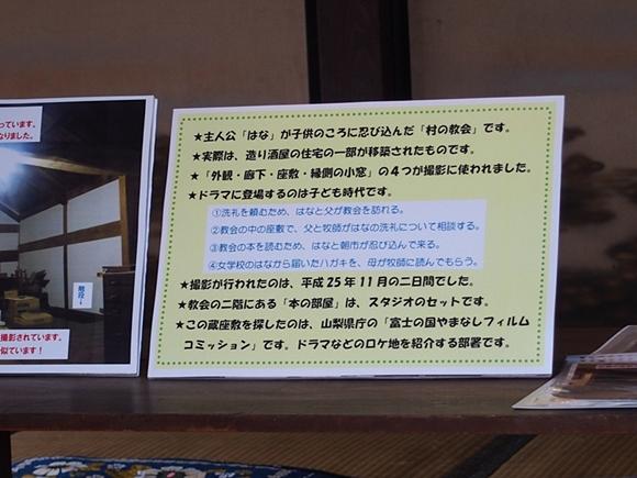 hanako-20140813-34s.jpg