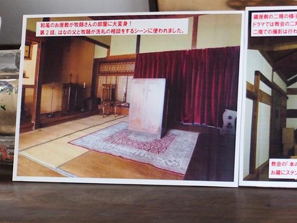 hanako-20140813-38s.jpg