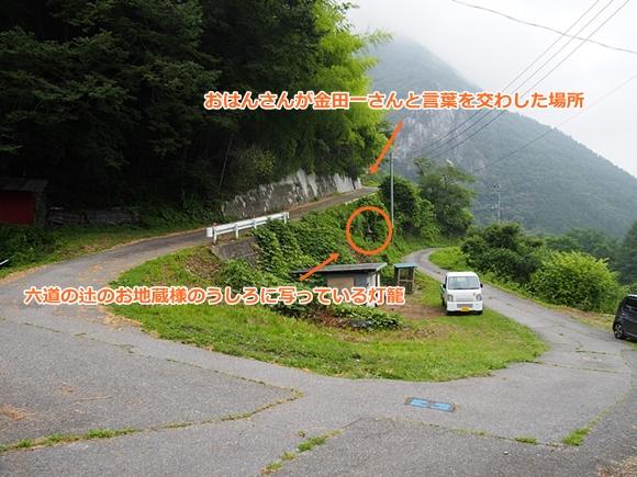 kinndaichi-20140814-01s.jpg
