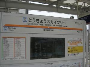 140702_2.jpg