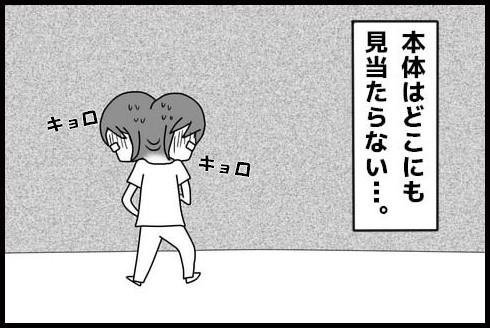 200140627-11.jpg