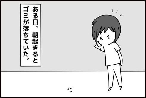 200140627-9.jpg