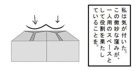 20140722-6.jpg