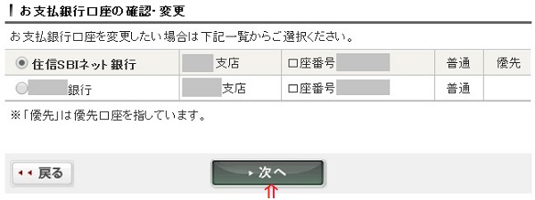 SBIカード10