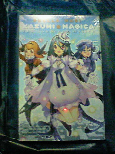 2014/05/23 YenPress版 かずみ☆マギカ