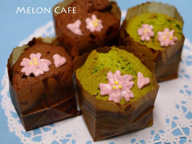 春の花カップケーキ抹茶とチョコa
