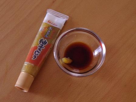 柚子こしょう醤油でいただく豚肉と白菜の鍋風ココット01