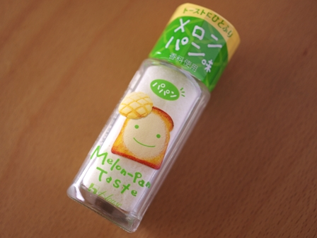 ハウスパパンで携帯メロンパン笑ころころサクサクのメロンパンクッキーa