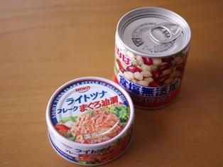 缶詰とめんつゆでつくる、豆とツナの超簡単ほくほく炊き込みご飯01a
