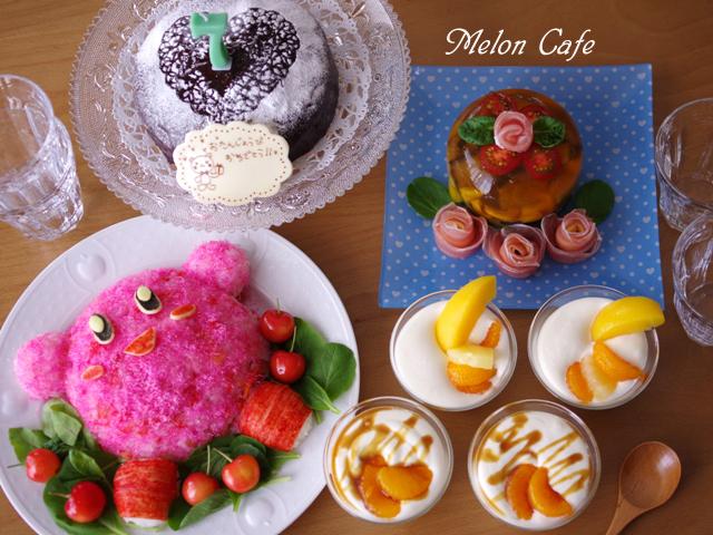 おたんじょうびおめでとうMelonCafeのレシピ2014