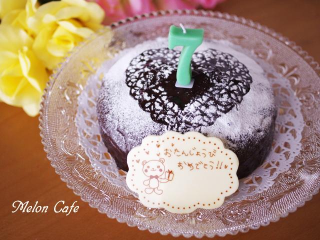 泡立て不要の超簡単チョコレートガナッシュのホールケーキ