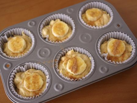 ホットケーキミックスでつくるバナナチョコの簡単カップケーキ04
