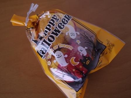 ホットケーキミックスでつくる簡単まるごとかぼちゃのもこもこケーキ04