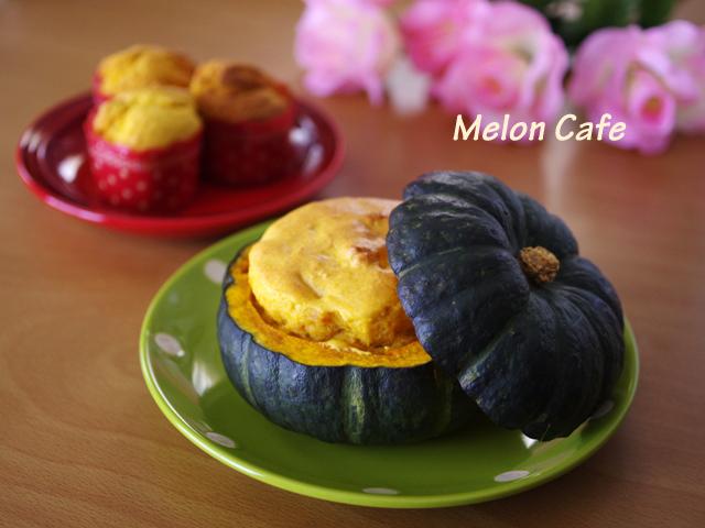 ホットケーキミックスでつくる簡単まるごとかぼちゃのもこもこケーキ
