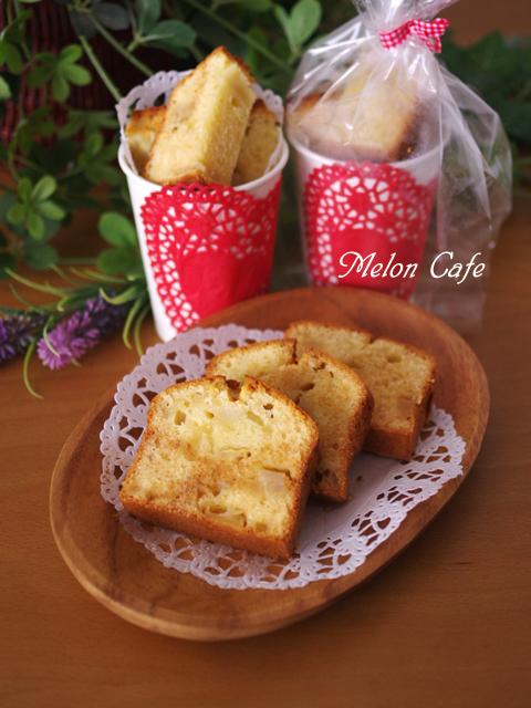 やさしい甘さりんごのパウンドケーキ07